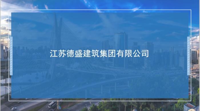李克强:抓紧推进一批西部急需的重大工程建设